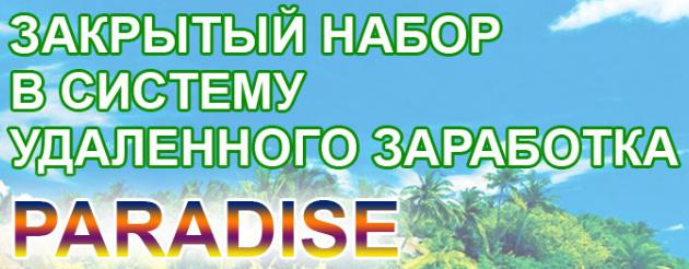 http://s1.uploads.ru/m7AQh.png