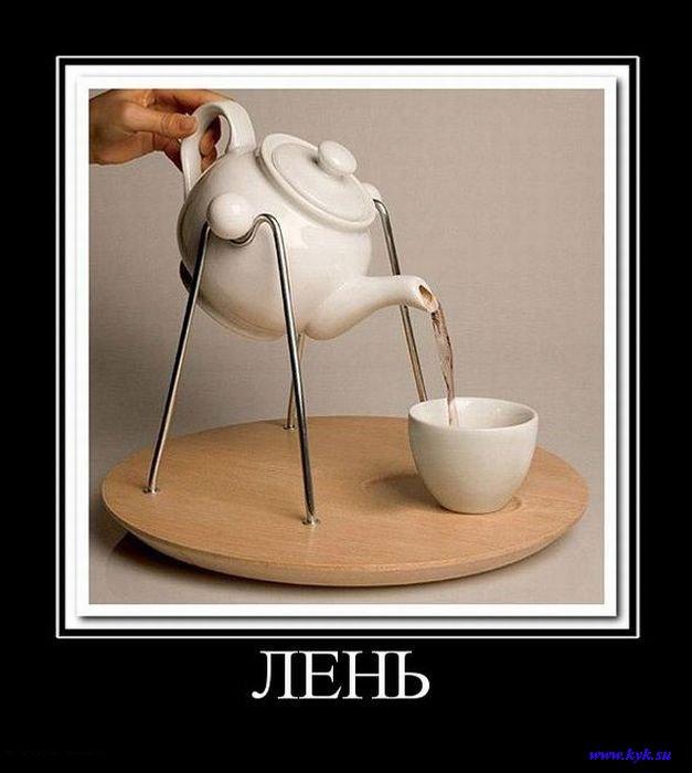 http://s1.uploads.ru/mOVFn.jpg