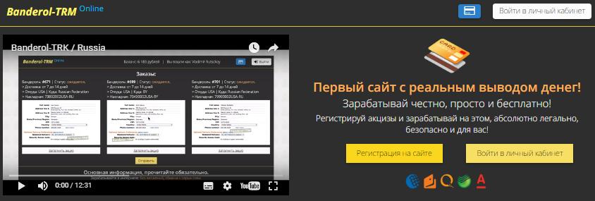 http://s1.uploads.ru/nad7y.png
