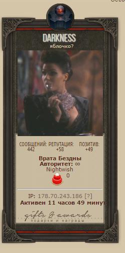http://s1.uploads.ru/nilp0.png