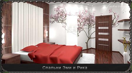 http://s1.uploads.ru/ohD6H.jpg