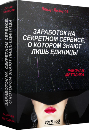 http://s1.uploads.ru/qErY7.png
