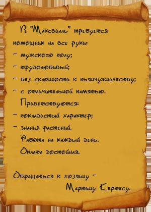 http://s1.uploads.ru/rauov.png