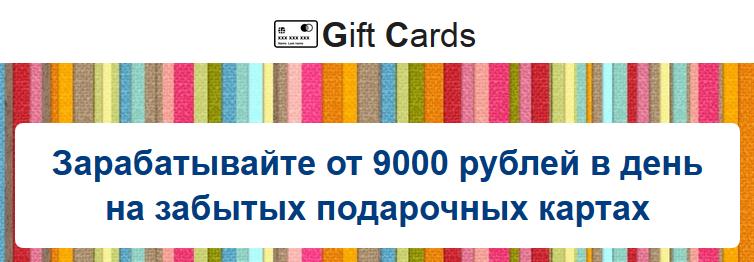 http://s1.uploads.ru/rpuGT.png