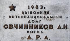 http://s1.uploads.ru/t/04FeS.jpg