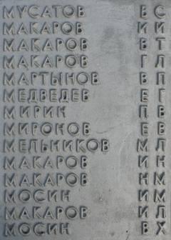 http://s1.uploads.ru/t/0TfJd.jpg