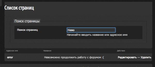 http://s1.uploads.ru/t/0yC3l.png
