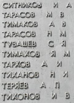 http://s1.uploads.ru/t/15jx2.jpg