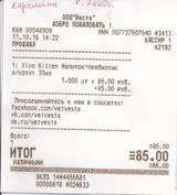 http://s1.uploads.ru/t/1Agc7.jpg