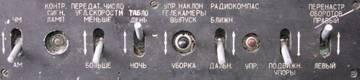 http://s1.uploads.ru/t/1GaQo.jpg