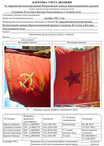 http://s1.uploads.ru/t/1JpSO.jpg