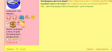 http://s1.uploads.ru/t/1MwBK.jpg