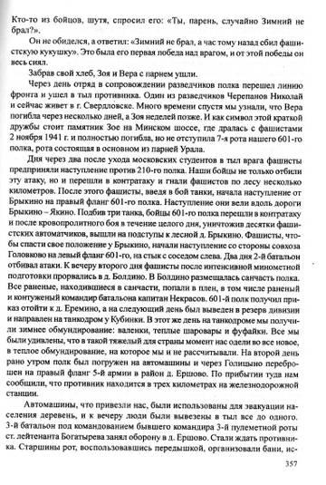 http://s1.uploads.ru/t/29MD8.jpg