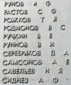 http://s1.uploads.ru/t/2ZbuN.jpg