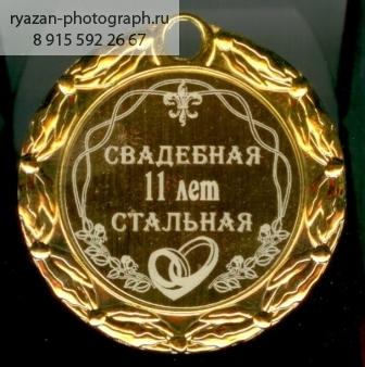 http://s1.uploads.ru/t/2vlt3.jpg