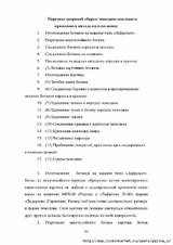 http://s1.uploads.ru/t/2wgtW.jpg