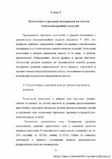 http://s1.uploads.ru/t/3Gl29.jpg