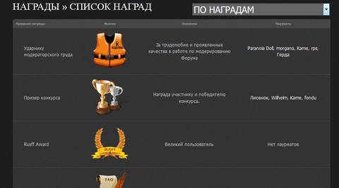 http://s1.uploads.ru/t/3IgbS.jpg