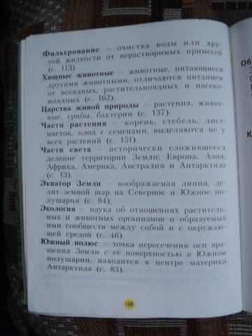 http://s1.uploads.ru/t/3KsrN.jpg