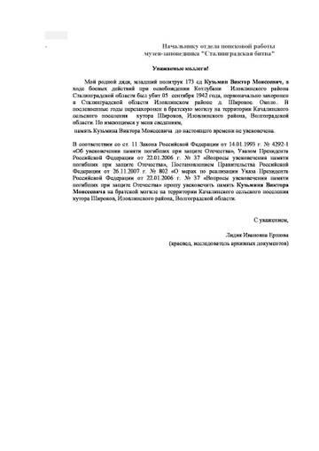 http://s1.uploads.ru/t/3YGeD.jpg