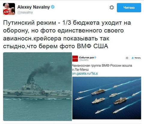Текущие важные события в России и Украине - 5