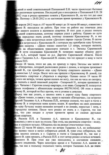 http://s1.uploads.ru/t/3uqzT.jpg