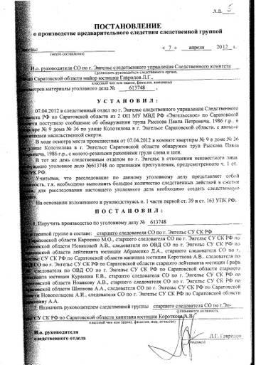 http://s1.uploads.ru/t/4PhzX.jpg
