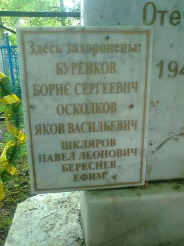 http://s1.uploads.ru/t/5WPA2.jpg