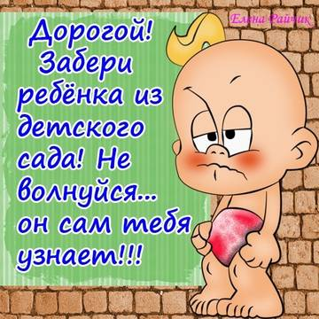 http://s1.uploads.ru/t/5cKir.jpg