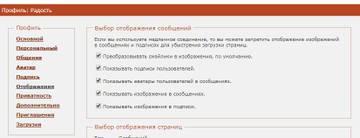http://s1.uploads.ru/t/5mrtw.jpg
