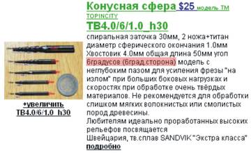 http://s1.uploads.ru/t/5rF2A.jpg