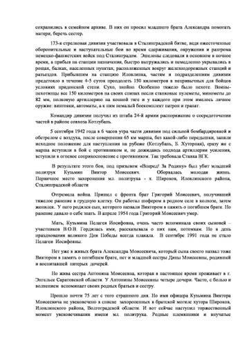 http://s1.uploads.ru/t/6sqCn.jpg