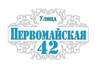 http://s1.uploads.ru/t/7BRs0.png