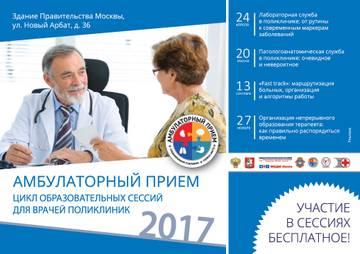 http://s1.uploads.ru/t/7BZ5U.jpg