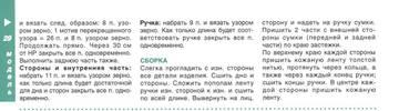 http://s1.uploads.ru/t/7L98z.jpg