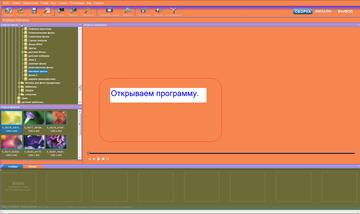 http://s1.uploads.ru/t/7UgXf.png