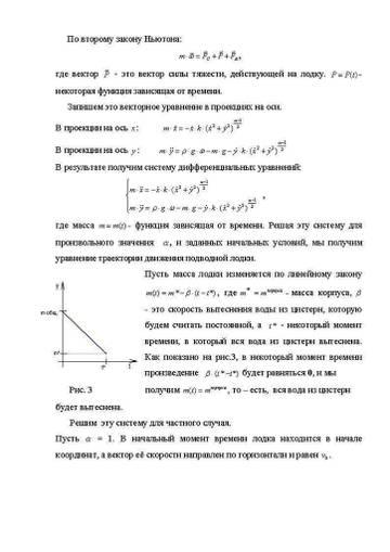 http://s1.uploads.ru/t/7aSGP.jpg