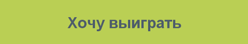 http://s1.uploads.ru/t/7bCzS.png