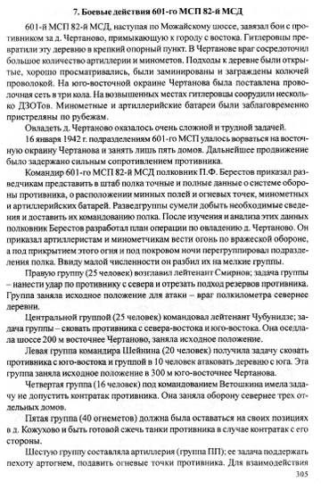 http://s1.uploads.ru/t/7jBw8.jpg