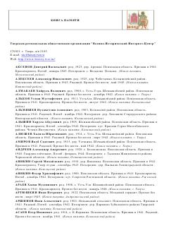 http://s1.uploads.ru/t/7pBjk.png
