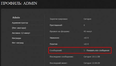 http://s1.uploads.ru/t/7pSvT.jpg