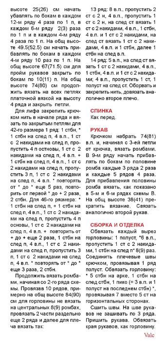 http://s1.uploads.ru/t/7vrYt.jpg