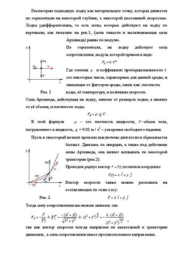 http://s1.uploads.ru/t/8VgUF.jpg