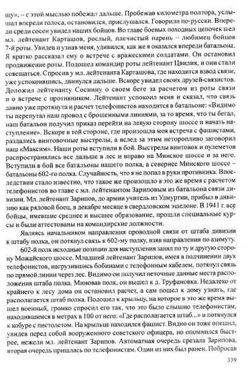 http://s1.uploads.ru/t/8n70r.jpg
