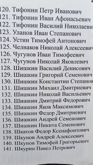 http://s1.uploads.ru/t/8rNTa.jpg
