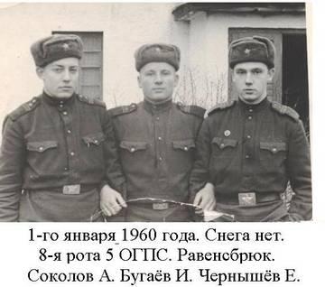http://s1.uploads.ru/t/90MZj.jpg