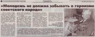 http://s1.uploads.ru/t/91Vw6.jpg
