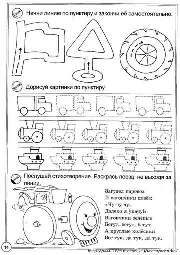 http://s1.uploads.ru/t/9KgoR.jpg