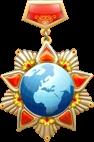 http://s1.uploads.ru/t/9VGHO.png