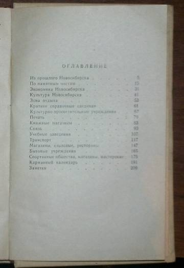 http://s1.uploads.ru/t/9lc5s.jpg